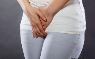 Папилломы во влагалище: причины , симптомы, лечение