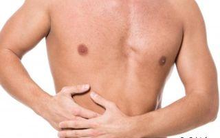 Киста поджелудочной железы: причины и симптомы, виды лечения